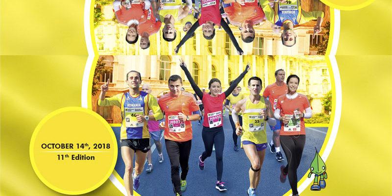Maratonul Internațional Raiffeisen Bank București